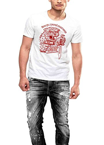 5bd3bbc493ab6 Tiger Tattoo T-shirt Russian – Tattoos T shirt